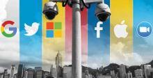 هونغ كونغ تقلل من مخاوف عمالقة الإنترنت