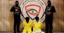 الإطاحة باثنين من أبرز تجّار المخدّرات في بغداد