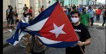 تظاهرات «داعمة» وأخرى «ضدَّ» حكومة كوبا