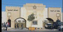 السجن 15 عاماً لمتهمَيْن بقضيَّة «الفتنة» في الأردن