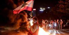 غليان شعبي لبناني وتحذير من انفجار اجتماعي