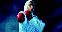 مصر تعلّق آمالها على المصارعة والتايكواندو والكاراتيه