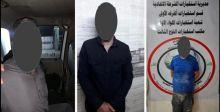 الاستخبارات تتعقب خلايا لداعش في بغداد