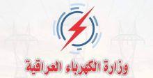 الكهرباء: تحسّن في عمل المنظومة الوطنية