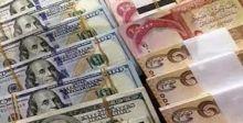 ارتفاع طفيف بأسعار صرف الدولار