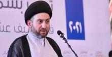 السيد عمار الحكيم: العراق ذو سيادة ومسعى فرض الأمر الواقع عليه مصيره الفشل