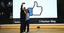 هل تعود «فيسبوك» رائجة بخطة ميزانيتها مليار دولار؟