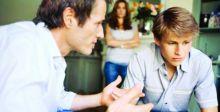 صراع بين جيلين مختلفين وغياب لغة الحوار
