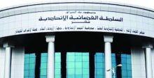 القضاء الأعلى: إجراءات رادعة بحق من يهدد الجهات المختصة