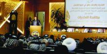 مؤتمر للعتبة الحسينية يدعو لتشديد العقوبات  ضد تجار المخدرات