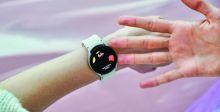 {4 Galaxy Watch} تحسب نسبة الدهون في الجسم