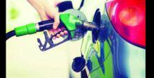 الأمم المتحدة: انتهاء استخدام الوقود المحتوي على الرصاص