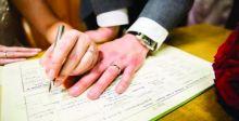 عقد الزواج الالكتروني يختصر الوقت ويسهل الإجراءات