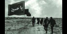 يالتزور حسين
