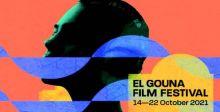من بينها فيلمان عراقيان.. مهرجان الجونة السينمائي يعلن المشاريع المختارة في دورة منصته الخامسة