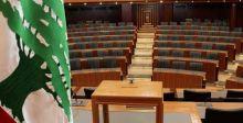 اليوم.. البرلمان اللبناني يصوِّت على حكومة ميقاتي