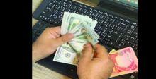 وزير الماليَّة: بدأنا نلمس ايجابيات  قرار خفض العملة