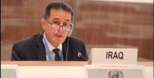 العراق رئيساً لمُؤتمر أطراف اتفاقية حظر الذخائر العنقودية