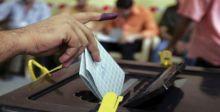 الإعلام ودوره الساند في جميع مراحل العملية الانتخابية