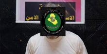 الاستخبارات تُباغت داعش في «القائم} وتوقع ثلاثة من قياداتها