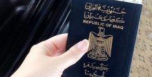الداخلية: «الجواز الالكتروني} يصدر العام المقبل
