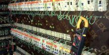 آلية جديدة لتشغيل المولدات وتحديد سعر الأمبير