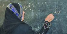 طلبة محو الأميَّة في كركوك أول الفيض قطرة