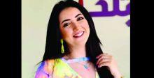 النجمة المصريَّة آية عبد الله لـ {الصباح}: أُحضّر لأغنية عراقيَّة.. وسعيدة بمحبة الجمهور