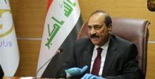 العراق ومصر والأردن تناقش تطوير شركة «الجسر العربي}