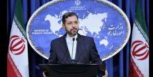 إيران تحتضن اجتماعا لدول الجوار الأفغاني
