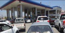 طوابير على محطات كركوك والمنتجات تعتمد البطاقة لبيع البنزين